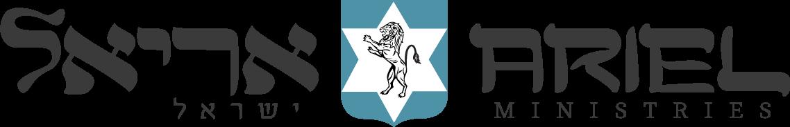 אריאל ישראל
